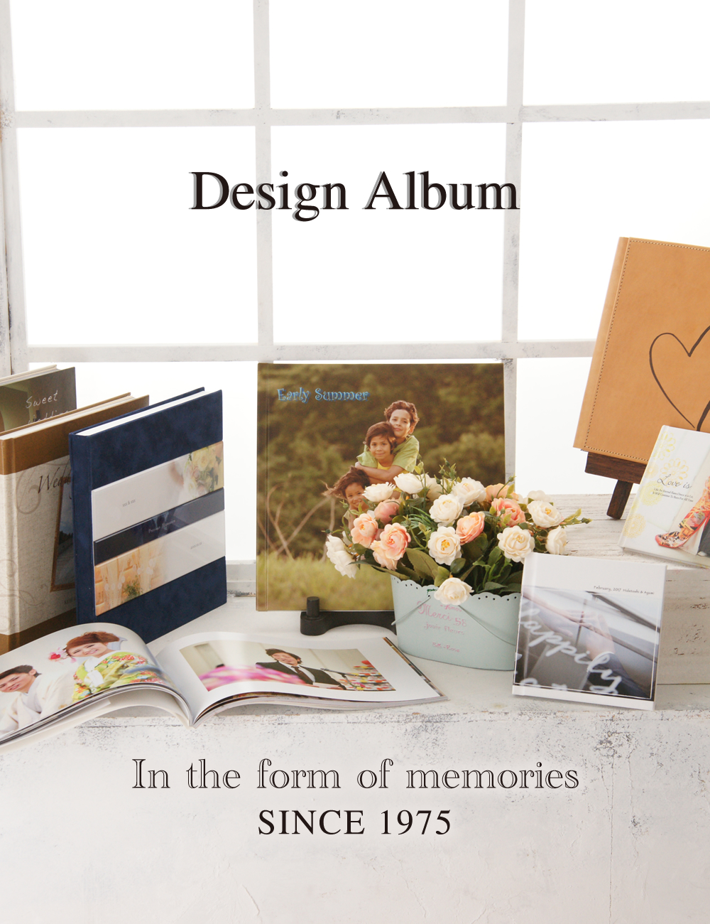 Design Album デザインアルバム