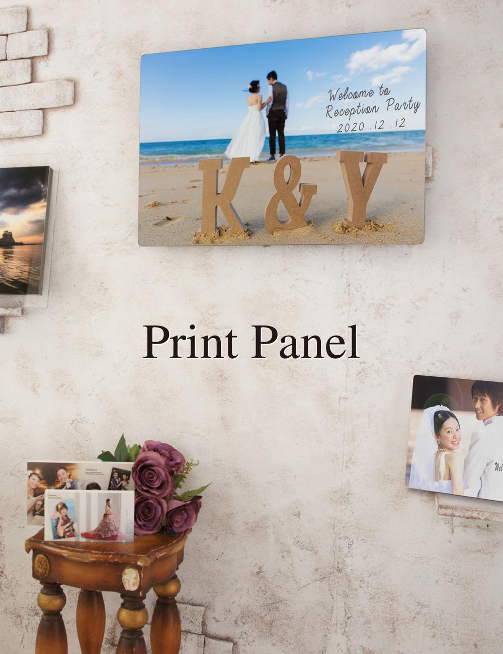Print Panel プリントパネル