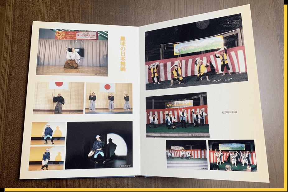 アルバムに使われている紙は、実は現像写真と同じ素材で出来ています。